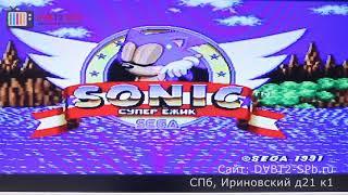 Sega Iron Man +50 - обзор игровой приставки | старые игровые аппараты спб