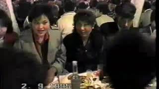 1995г свадьба в деревне👍👍