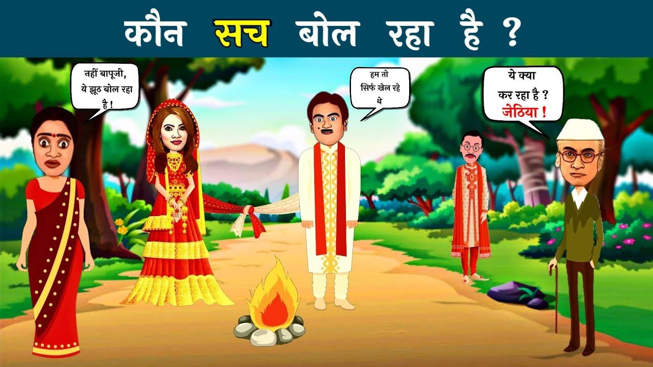 क्या हो पाएगी जेठालाल और बबीता जी की शादी ?|Taarak Mehta Ka Ooltah Chashmah|Jasusi Paheliyan|Riddles