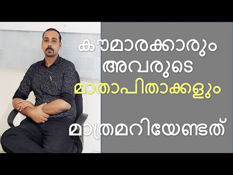 Parenting Tips for Teenagers  Malayalam | Adolescent Counseling | Adolescent parenting Tips