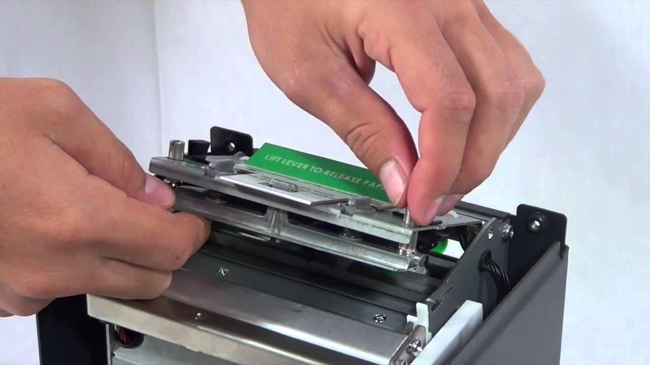 MICROCOM 428TC PLUS Thermal Printer