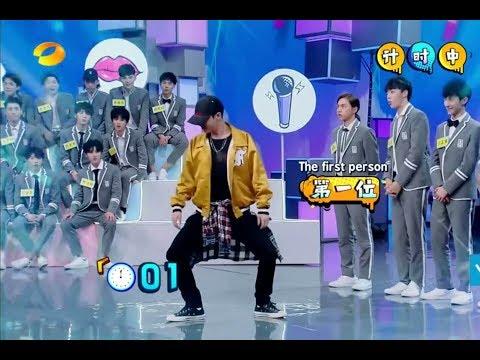 Zhang Yixing (Lay) & Idol Producer Trainees 100 sec dance game @ Happy Camp (cut)