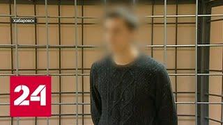 Полицейскому свидетелю убийства пауэрлифтера Андрея Драчева изменили срок - Россия 24