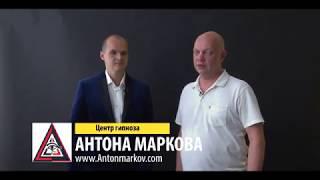 Обучение гипноз -гипнотерапевт из Москвы