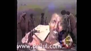 Fihira Menisey - Old Eritrean Revolutionary Music Video