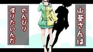 [LIVE] 【山葵凛音】Vtuberとお話しましょう