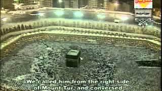 Sheikh Shuraim Surah Maryam (19) Full