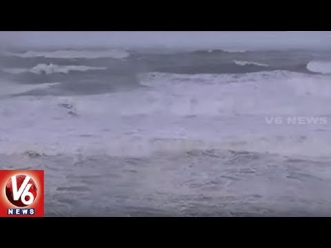 INCOIS Warns Of Tsunami, Rough Sea Near Shores Due To High Waves | V6 News