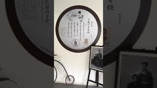 正岡子規さん生誕150年を記念してモニメント作成しました.