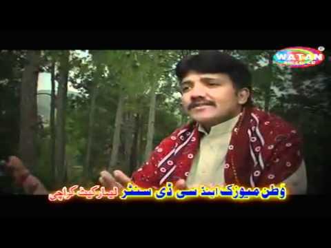 Chalo Koi Gal Nahi By Naeem Hazara