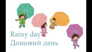 Дощовий день, як намалювати дощовий день, #drawing, #draw, як намалювати дівчинку з парасолею