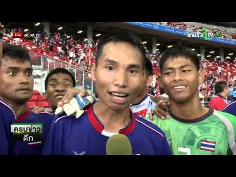 การพัฒนา ฟุตบอลผู้พิการทางสมอง | 08-12-58 | ครบข่าวดึก | ThairathTV