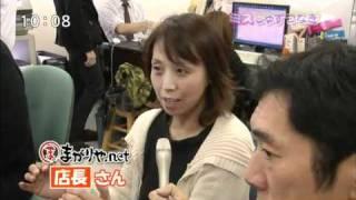 2011年1月29日放送のじゃじゃじゃTV ミスじゅずつなぎで、弊社の社長と...