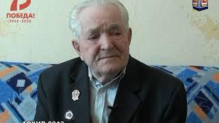 К 75 -летию Победы в Великой Отечественной войне: воспоминания ветерана Н. Е. Разумного