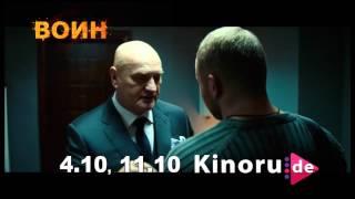kinoru.de & biletru.de - Фильм «Воин» - показы в Германии 4 и 11 октября 2015