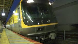 【在来線版ドクターイエロー】キヤ141系G1編成(ドクターWEST)草津線検測返却回送 京都発車