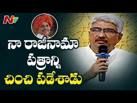 Devulapalli Amar Speech at YSR Book Launch Event | NTV