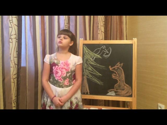 Изображение предпросмотра прочтения – МарияКнязева читает произведение «Ворона и Лисица» И.А.Крылова