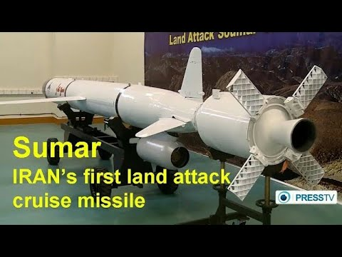 Iran's FIRST LAND ATTACK CRUISE MISSILE CALLED SUMAR