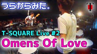 ライブ♪『Omens Of Love』を坂東裏から見ると、こんなことになっています(笑)! ジャンプもしてます! スタッフさんになった気分で、バックステー...