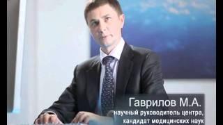 Как похудеть, методика Доктора Гаврилова