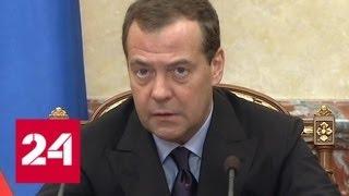 Количество российских поселений с Интернетом увеличится - Россия 24