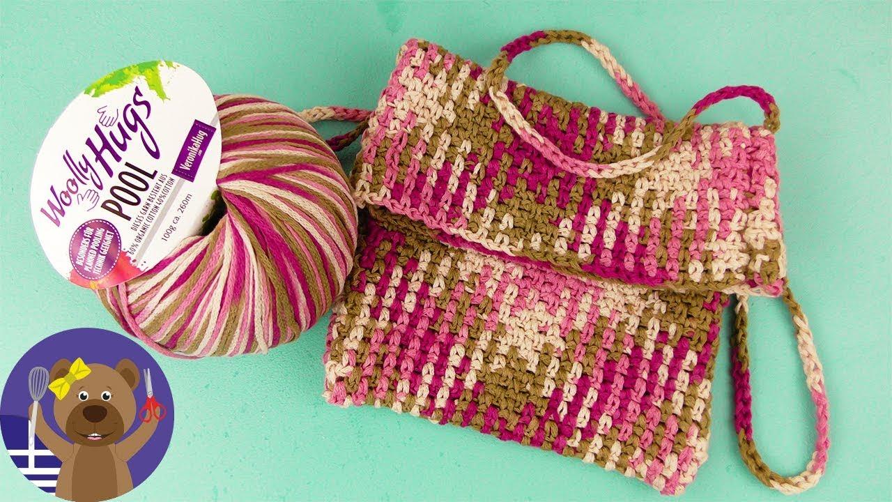 d6f0b0dbc0 Πλεκτή τσάντα σε καρώ σχέδιο. Ανοιξιάτικη και καλοκαιρινή τσαντούλα με εύκολη  πλέξη.