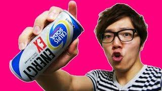 カルピスソーダ エナジーEX飲んでみた!