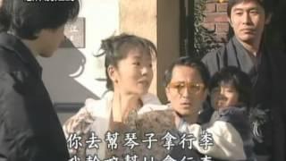 Video [Engsub] いつかまた逢える 9話  - Itazura na Kiss 1995 download MP3, 3GP, MP4, WEBM, AVI, FLV Februari 2018