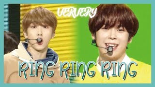 [HOT] VERIVERY - RING RING RING ,  베리베리 - 불러줘 show Music core 20190223