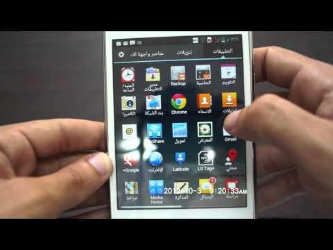 مراجعه للهاتف المحمول LG Optimus Vu
