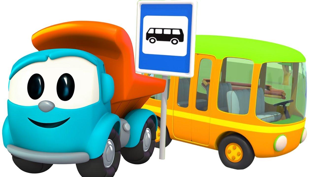 A Car Cartoon. Leo the Truck & a Yellow Bus