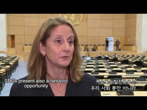 2017 United Nations Forum on Business and Human Rights