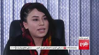 LEMAR News 02 October 2017 / د لمر خبرونه ۱۳۹۶ د تله ۱۰