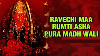 Ravechi Maa Rumti Asha Pura Madh Wali - Devotional/Folk/Garba Song