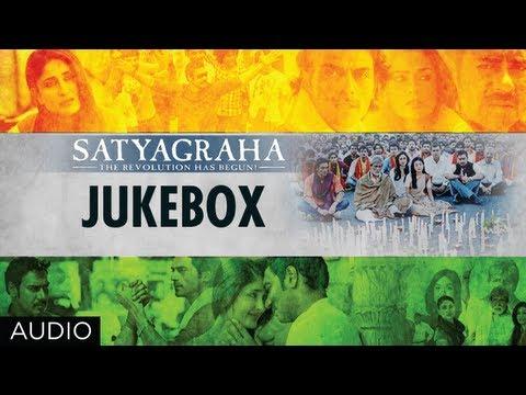 Satyagraha Full Songs Jukebox | Amitabh Bachchan, Ajay Devgn, Kareena, Arjun Rampal
