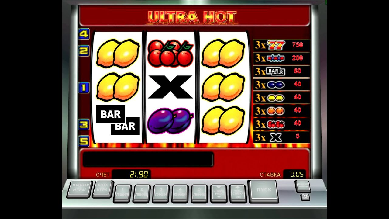 Ставок смотреть игровой автомат ultra hot онлайн вулкан ставка