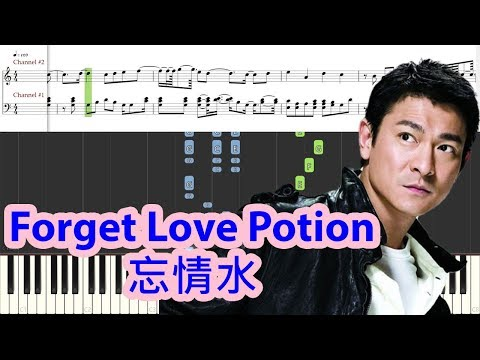 [Piano Tutorial] Forget Love Potion | 忘情水 - Andy Lau | 劉德華
