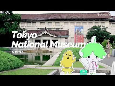 Tokyo National Museum, Tokyo   Japan Travel Guide