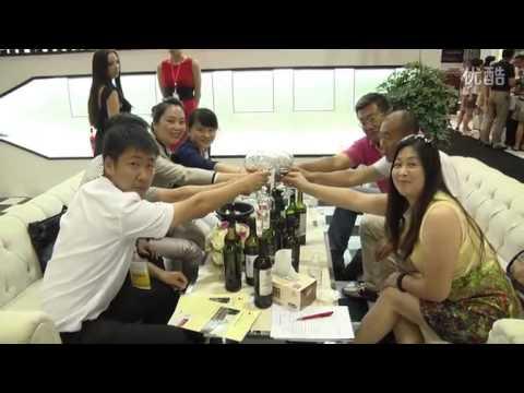 3rd China Dalian International Wine & Dine Festival