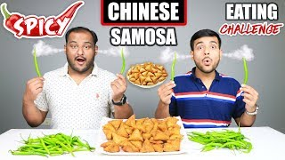 SPICY CHINESE NOODLES SAMOSA EATING CHALLENGE   Chowmein Samosa Eating Competition   Food Challenge