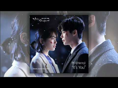 Henry - It's You Instrumental [While You Were Sleeping (당신이 잠든 사이에) OST.]