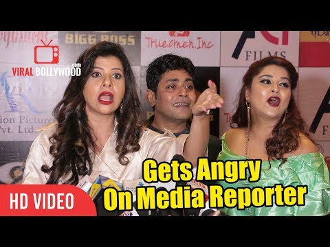 Sambhavna Seth Gets Angry On Media Reporter | Trolls Media Reporter