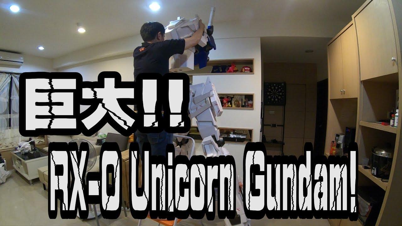 【文泰!!PaperMan! 泰神奇啦!!】獨角獸RX-0 Unicorn Gundam 2.5Meter 1/7.2