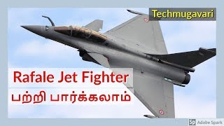 rafale jet fighter in tamil
