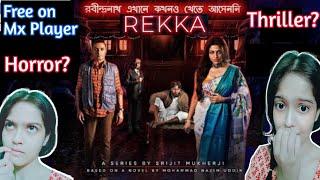 REKKA Web Series Bengali Review Rabindranath Ekhane Kawkhono Khete Aashenni Review Hoichoi Srijit