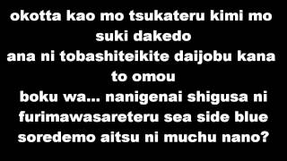 Dan Dan Kokoro Hikareteku LYRICS long version