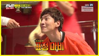 [HOT CLIPS] [RUNNINGMAN]    Kwang Su's facial expression freezes! (ENG SUB)