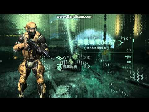 Crysis2 Multiplayer Gameplay Extraction Mode map:wall street (1080p)華爾街