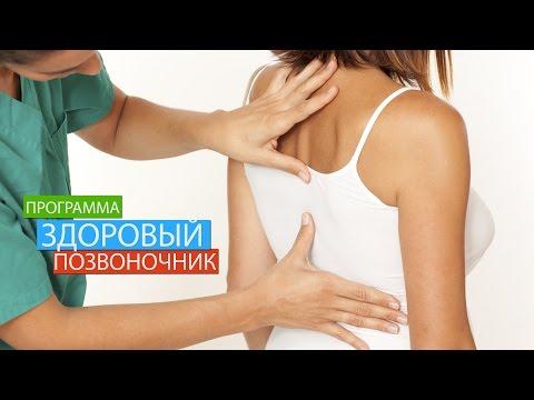 Лечение спины в Крыму, Porto Mare.